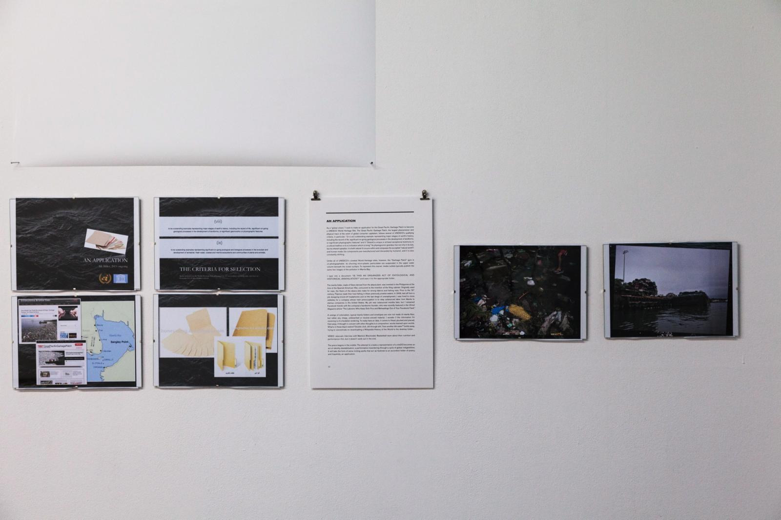 Alli Miller An Application, 2015–ongoing