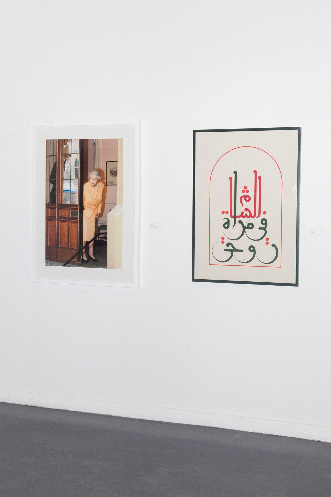 Ayyam Gallery  Left: /Queen Elisabeth II  /by Ammar Abd Rabbo Right: /There In Al Sham, Dwells The Mirror Of My Soul /by Mouneer  Al-Shaarani