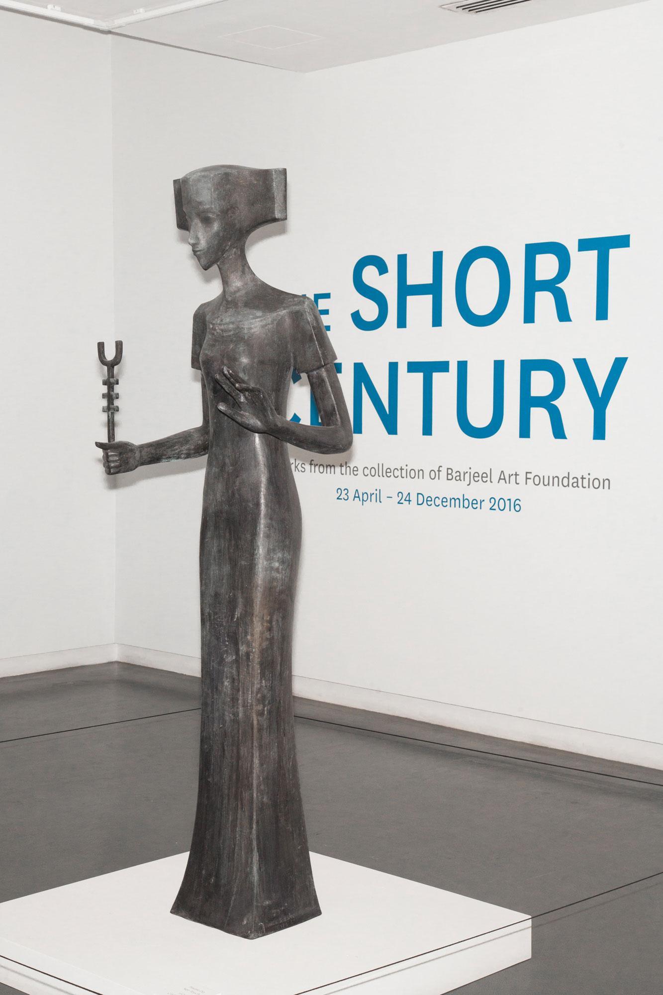 Barjeel Art Foundation /Key of Life /byAhmed Abdel Wahab