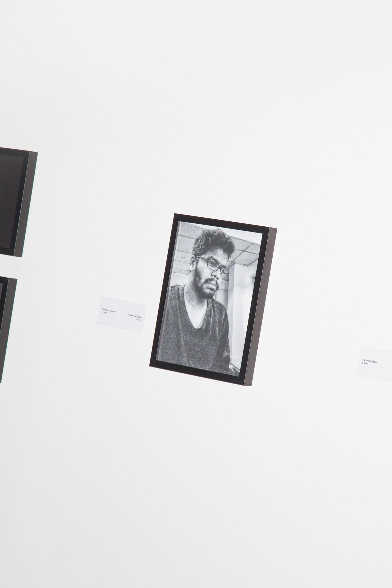 Sharjah Art Foundation /Self Portrait /bySahidali Chungath