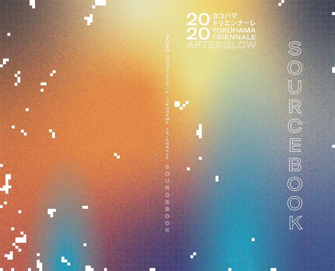 Yokohama Triennale 2020, COVER Sourcebook , front/backm Designer Ariane Spanier