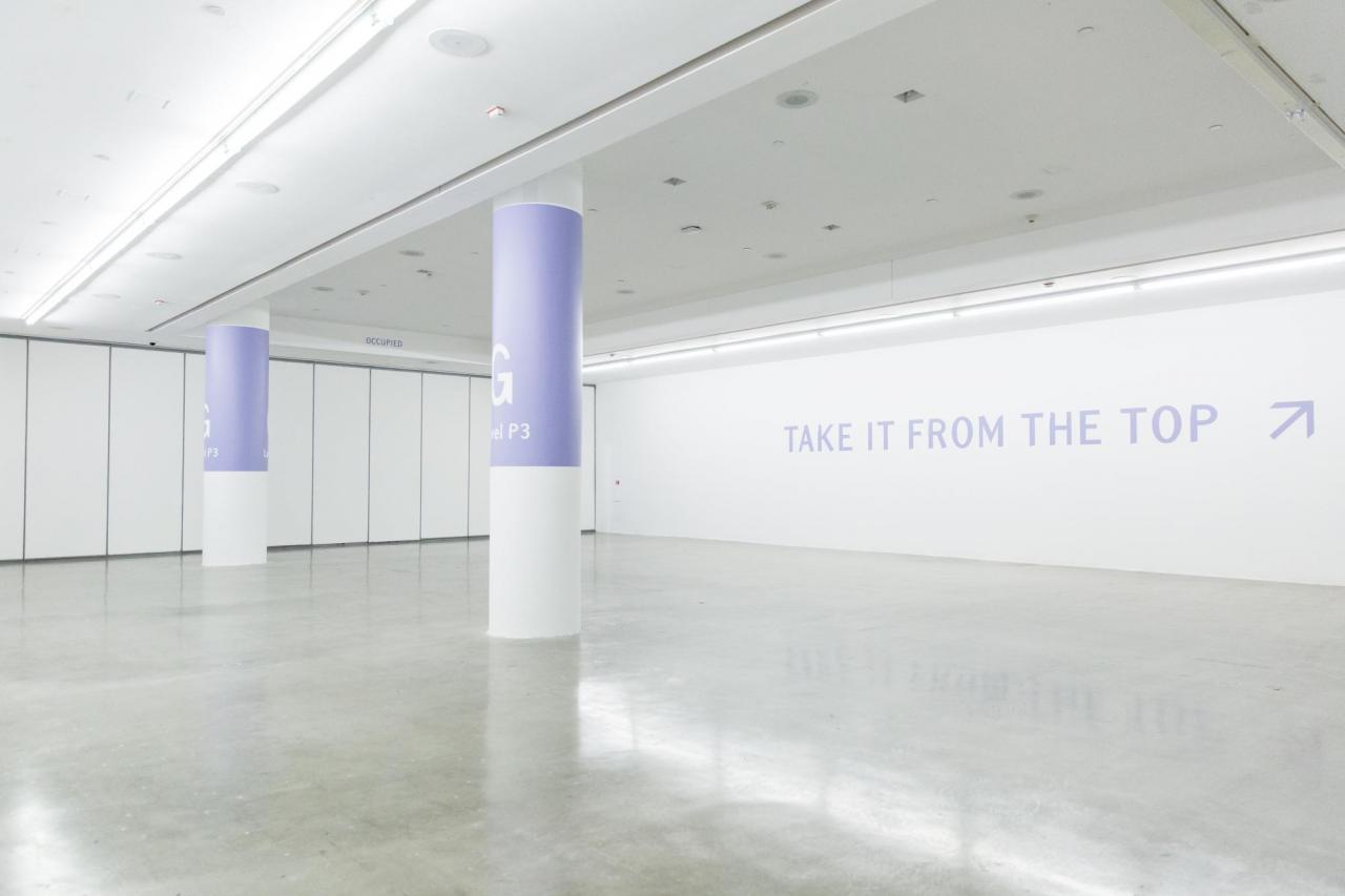 "John Knight ""A work in situ"" (2016); Installationsansicht Foto: Rafael Hernandez"