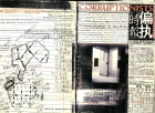 Back and front cover of the catalogue with the exhibition plan drawn by Wang Xingwei Courtesy 1:1