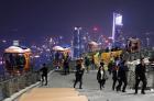 View of Guangzhou