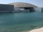 Louvre Abu Dhabi Photo by Dean Kissick