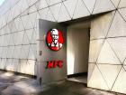 Kentucky Fried Chicken in Zaha Hadid's opera house